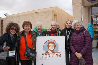 Ben-Gurion-Research-DSC01058-24